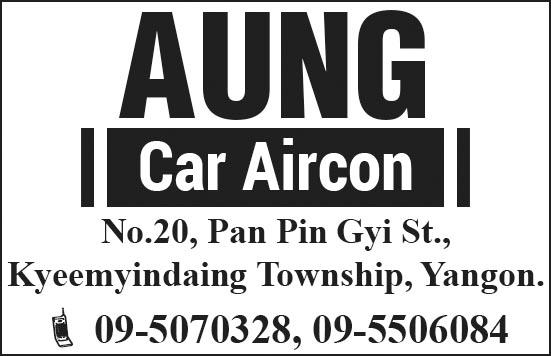Aung Car Aircon