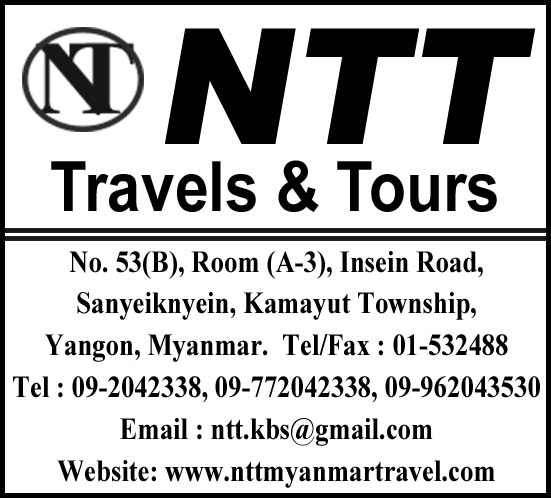 NTT Travels and Tours