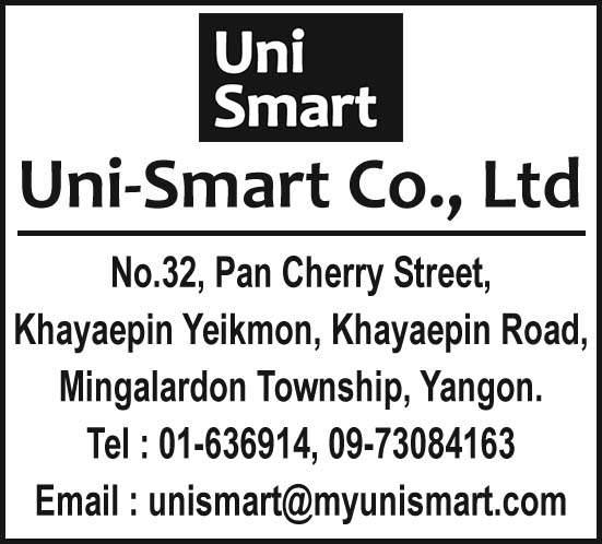 Uni-Smart Co., Ltd.