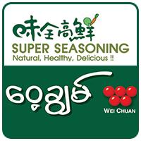 Htoo Pyae Sone Marketing Co., Ltd. (Wei Chuan)