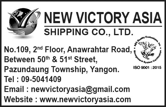 New Victory Asia Shipping Co., Ltd.