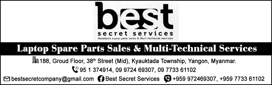 Best Secret Services