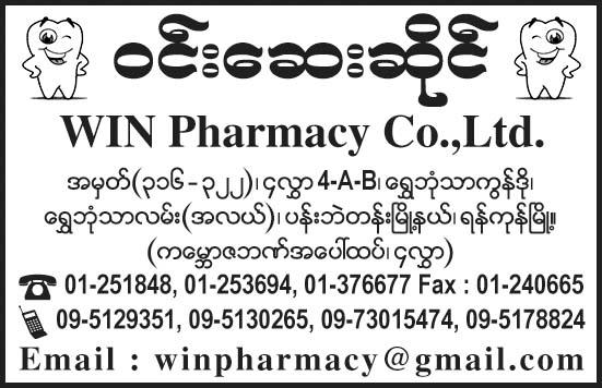 Win Pharmacy Co., Ltd.