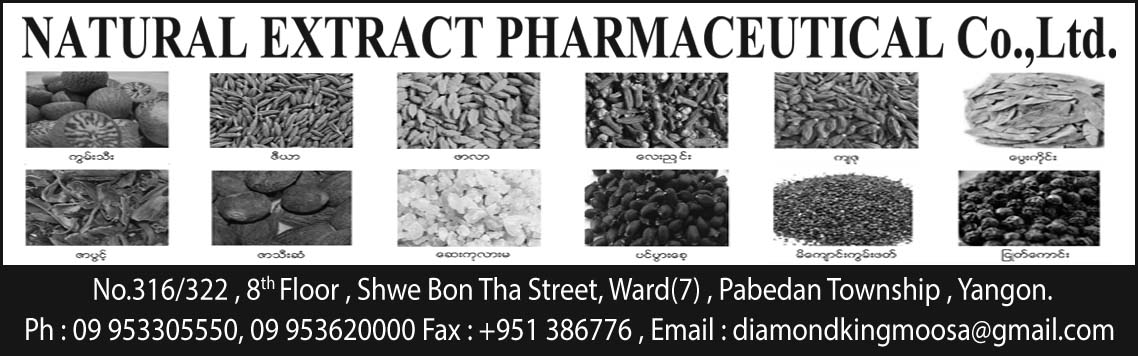 Natural Extract Pharmaceutical Co., Ltd.