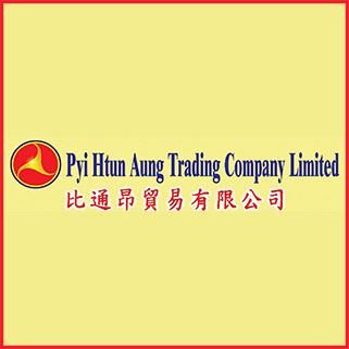 Pyi Htun Aung Trading Co., Ltd.