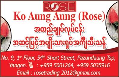 Ko Aung Aung (Rose)