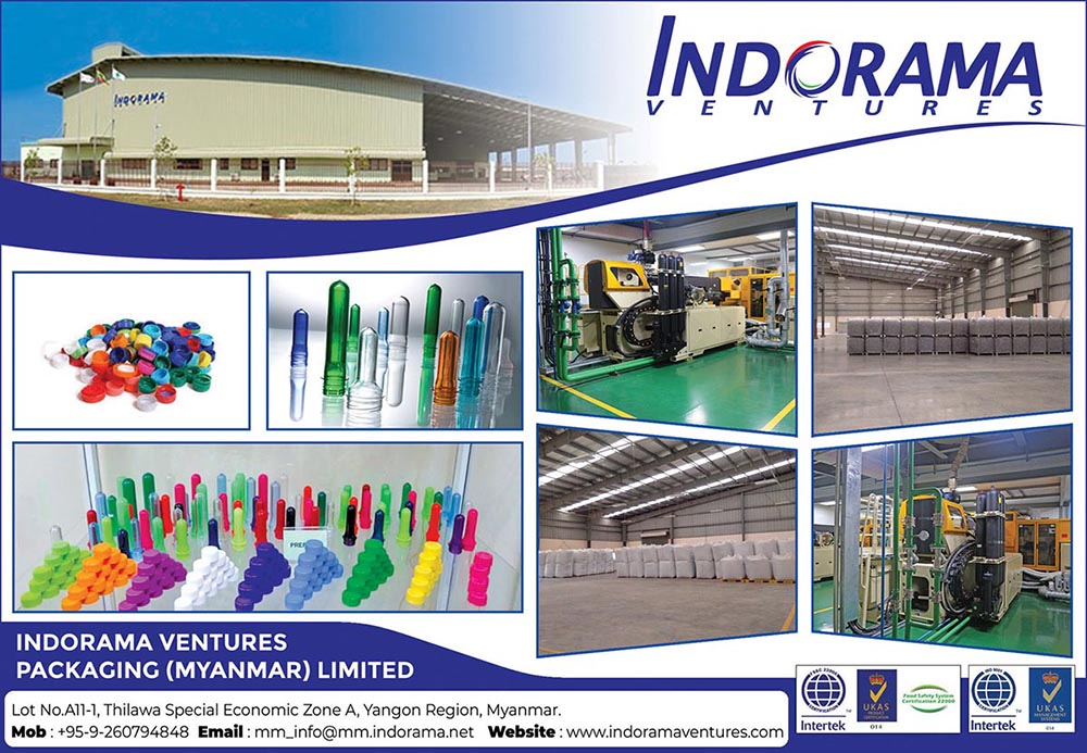 Indorama Ventures Packaging (Myanmar) Ltd  - Myanmar Yellow Pages