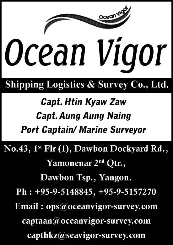 Ocean Vigor