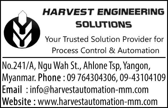 Harvest Engineering Solutions