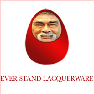 Ever Stand