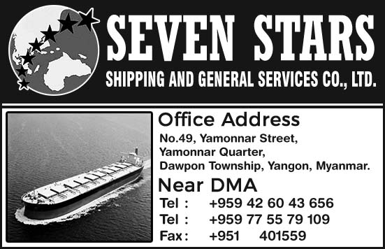 Seven Stars Shipping and General Services Co., Ltd.