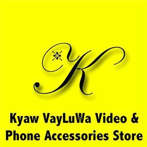Kyaw Bayluwa