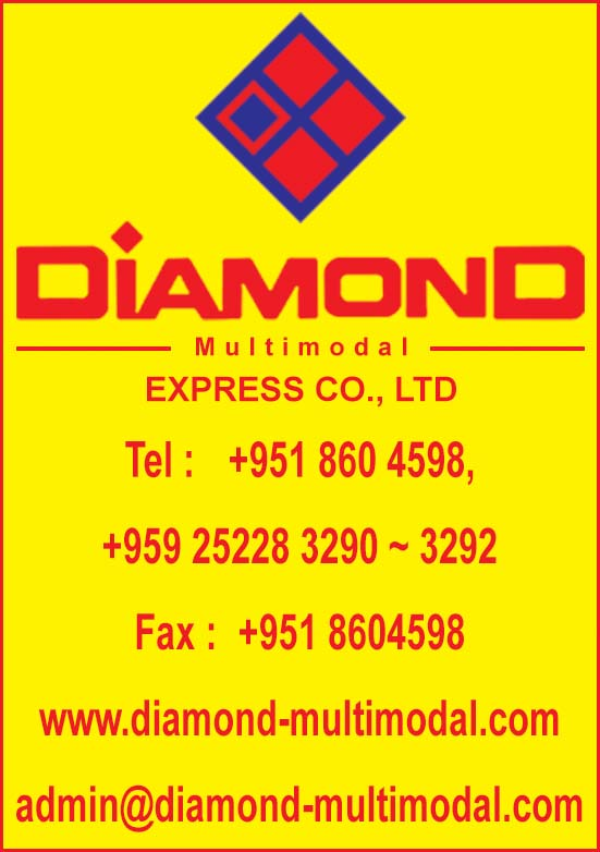 Diamond Multimodal Express Co., Ltd.