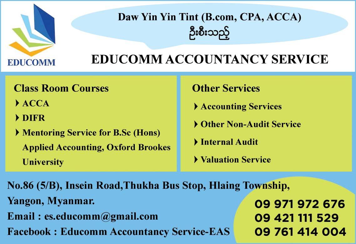 Educomm Accountancy Service