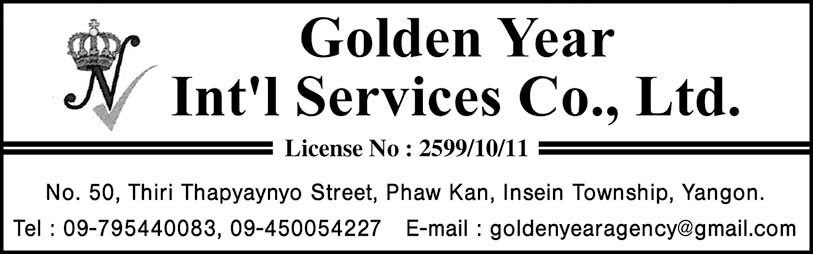 Golden Year International Service Co., Ltd.