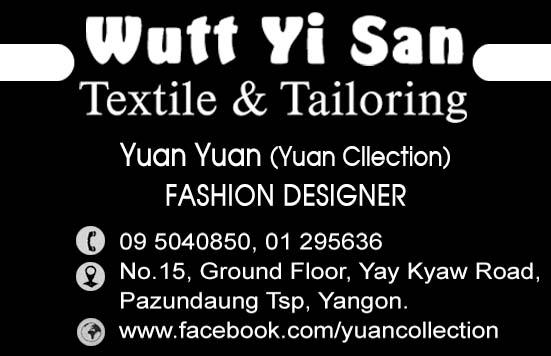 Wutt Yi San