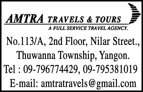 Amtra Travel and Tours