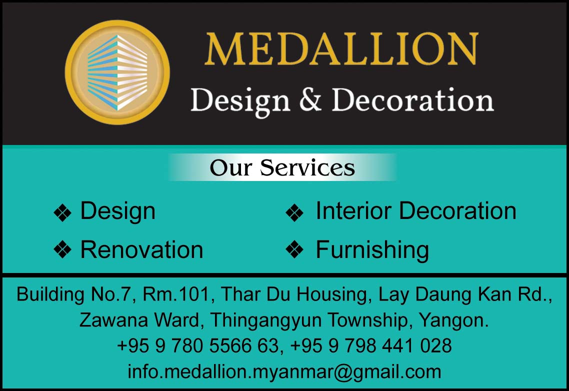 Medallion Design & Decoration Co., Ltd.