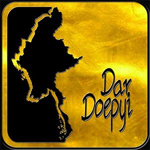 Dar Doepyi Souvenir of Myanmar