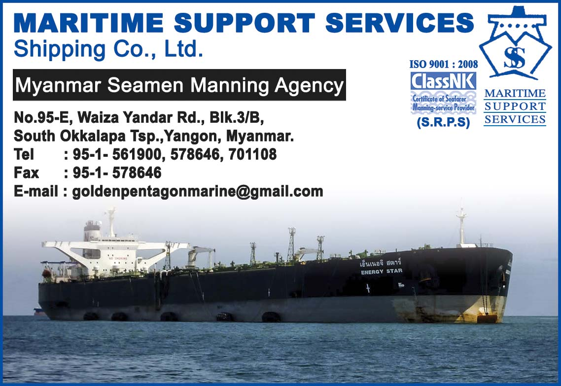 Maritime Support Services Shipping Co., Ltd.