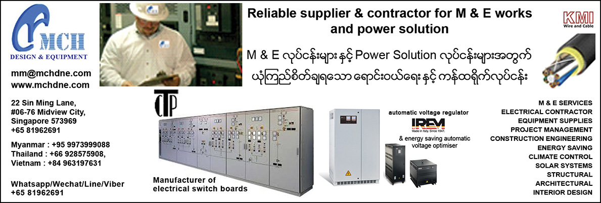 MCH Design and Equipment Pte Ltd  - Myanmar Yellow Pages