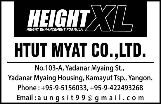 Htut Myat Co., Ltd.