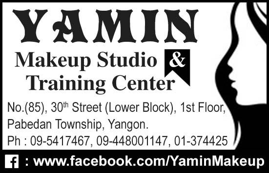 Yamin
