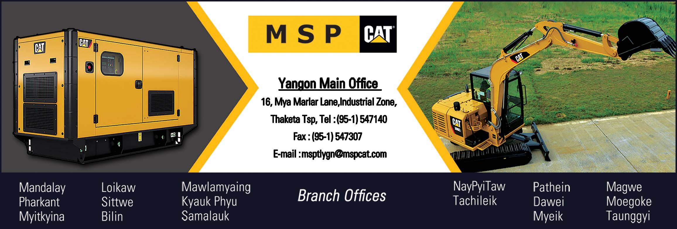 Myan Shwe Pyi Tractors Ltd. (MSP)