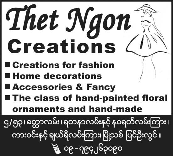Thet Ngon Creations