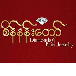 Diamond Palace (Sein Nandaw)