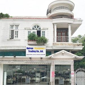 Natron (Myanmar) Trading Co., Ltd.