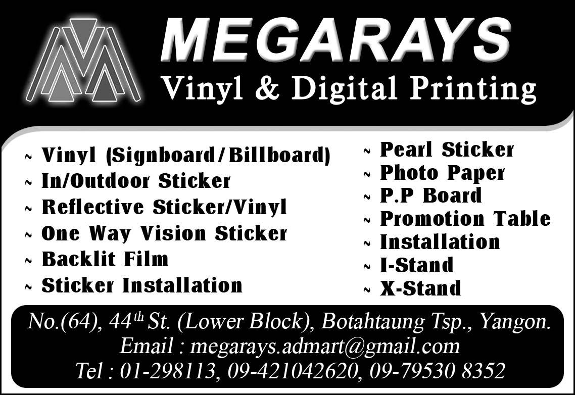 Megarays