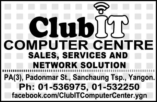 Club IT Computer Centre