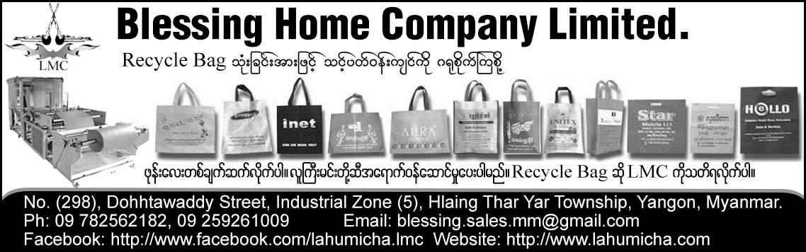 Blessing Home Co., Ltd.