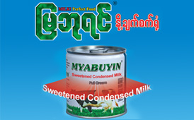 Mya Buyin