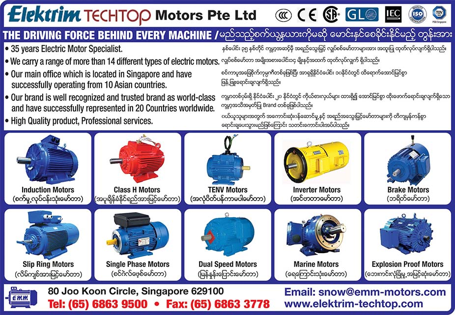 Elektrim Techtop Motors Pte Ltd.
