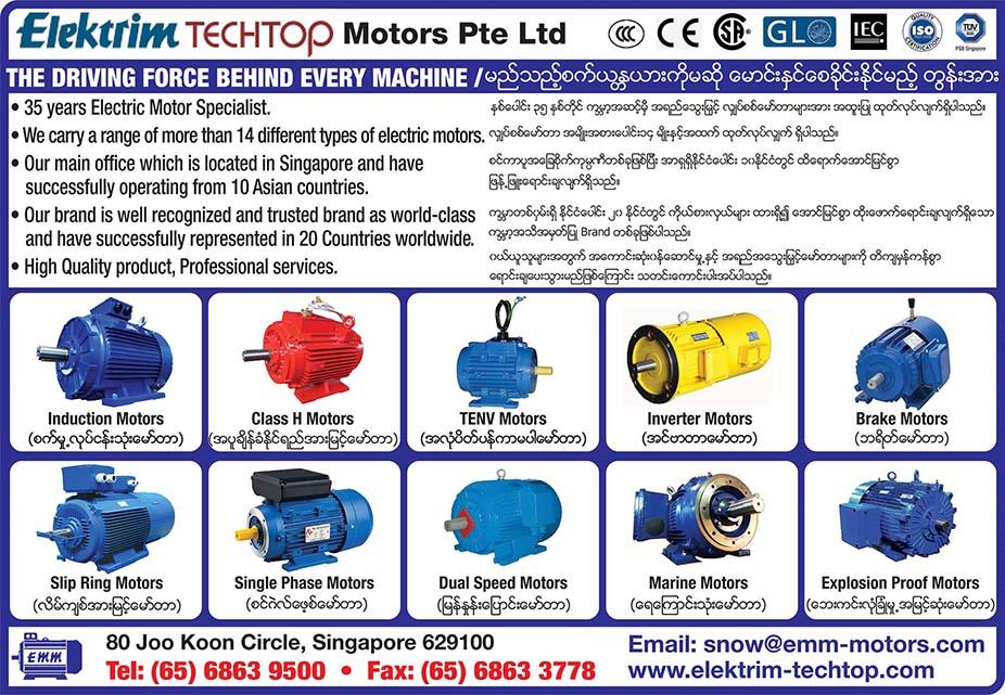 Elektrim Techtop Motors Pte Ltd.