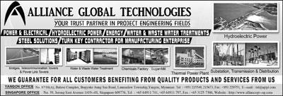 Alliance Global Technologies