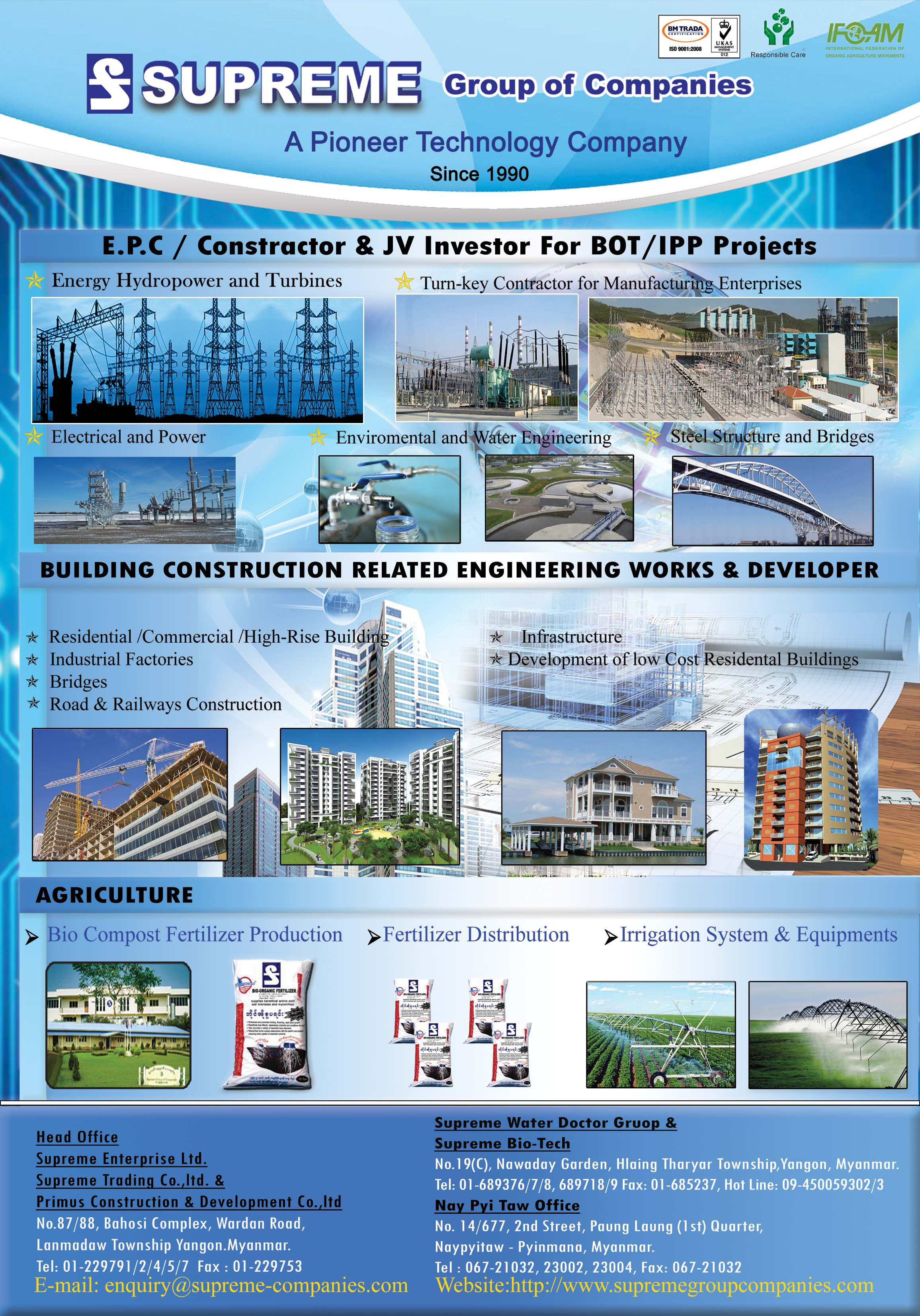 Supreme Group of Companies (Supreme Enterprise Ltd.)