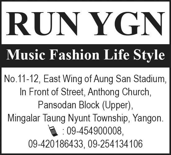 Run Ygn