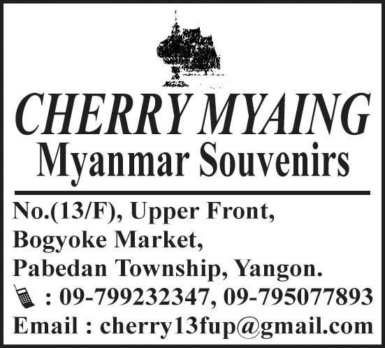 Cherry Myaing