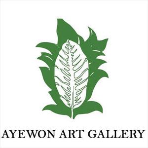 Ayerwon Art Gallery
