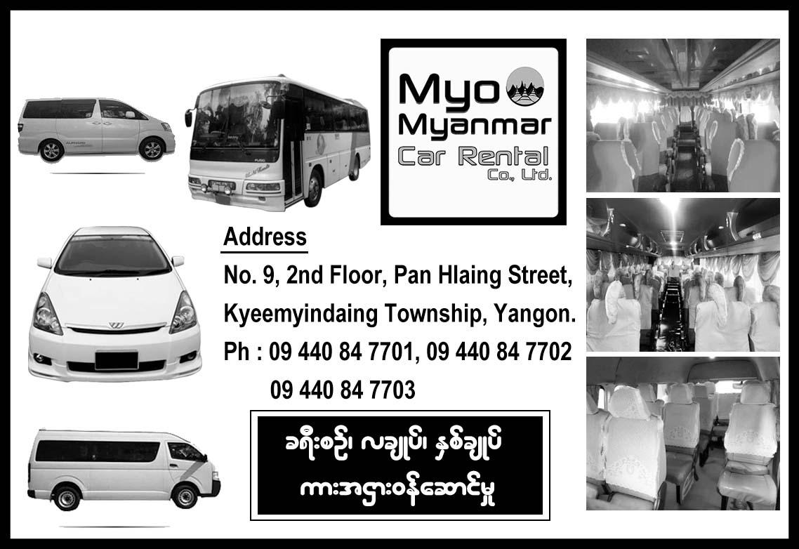 Myo Myanmar Car Rental Co., Ltd.