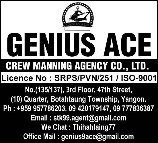 Genius Ace Crew Manning Agency Co., Ltd.