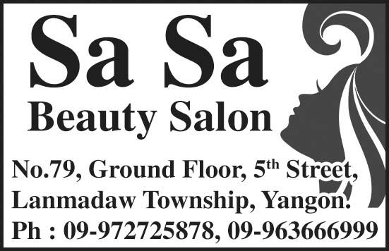 Sa Sa Bauty Salon
