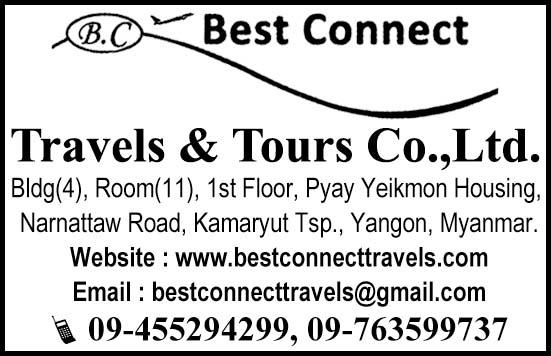 Best Connect Travels & Tours Co., Ltd.