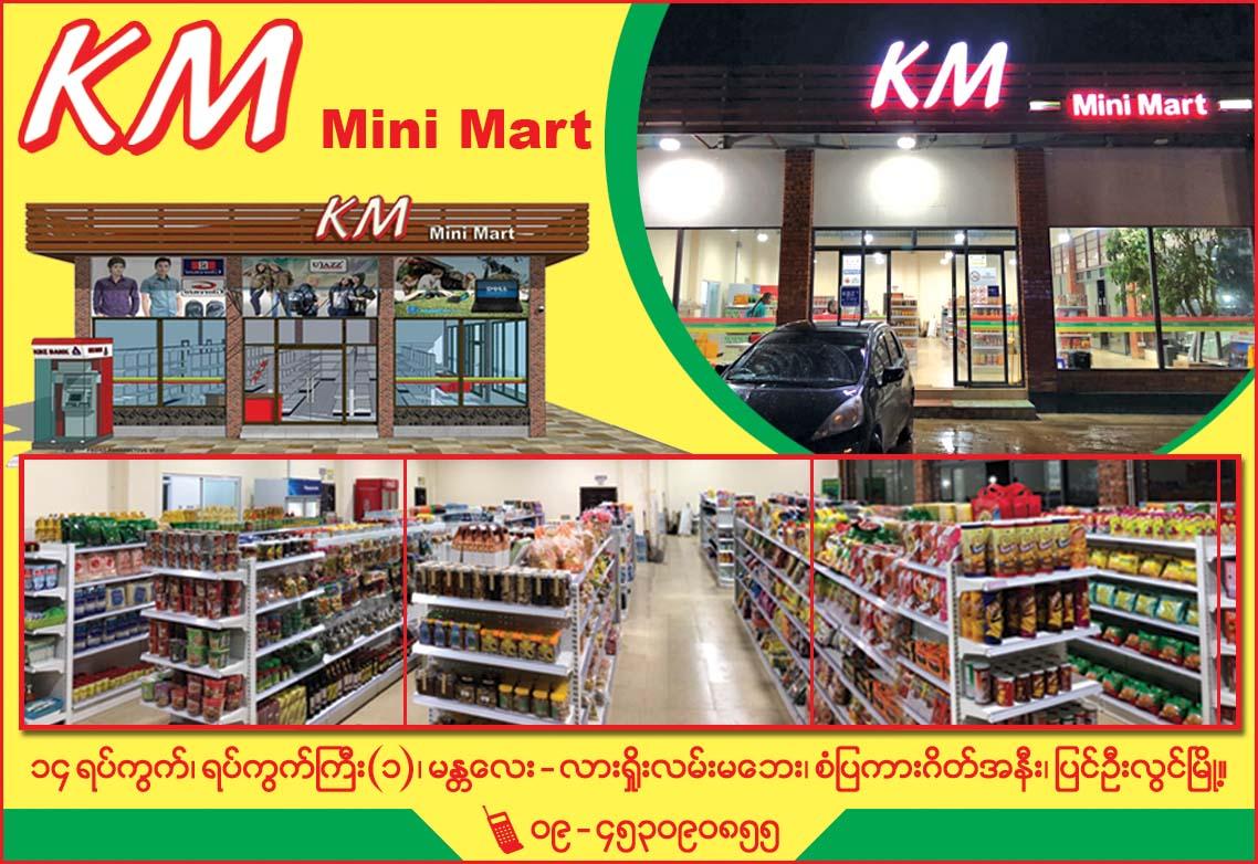 KM Mini Mart
