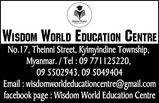 Wisdom World Education Centre