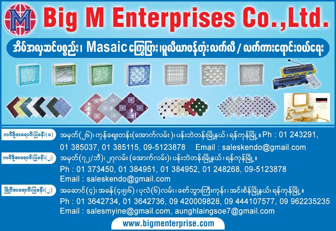 Big M Enterprise Co., Ltd.