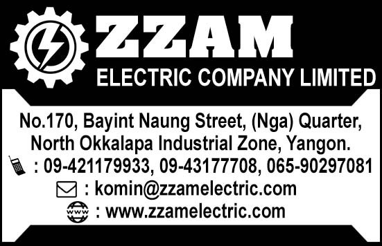ZZAM Electric Co., Ltd.